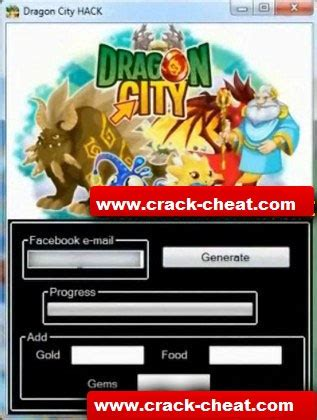 Dragon City Hack Cheats Hack Tool Latest Version 2013