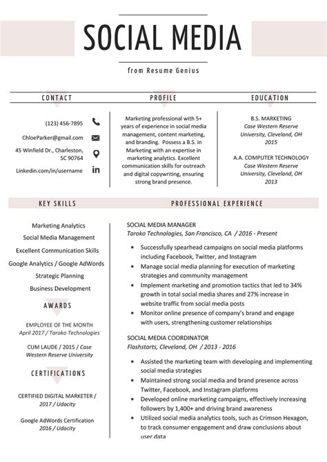 Resume Content by Social Media Resume Exle Writing Tips Resume Genius