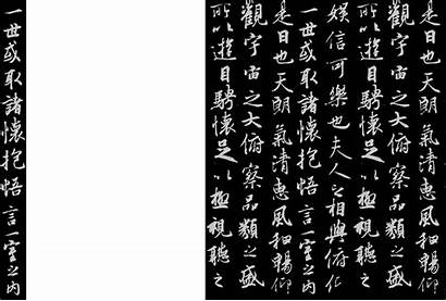 Chinese Calligraphy Background Wallpapers Wallpaperaccess Backgrounds