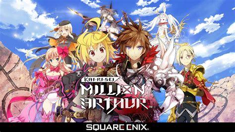 square enix announces ps  ps vita versions  kai ri