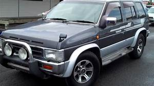 1995 Nissan Terrano Rm3 For Sale At Free To Sell