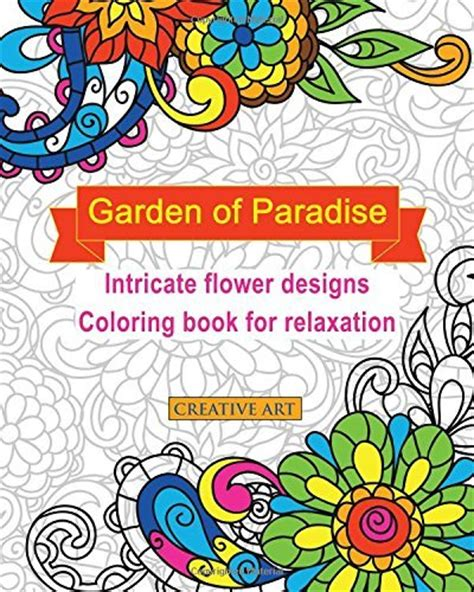 book giveaway  garden  paradise intricate flower