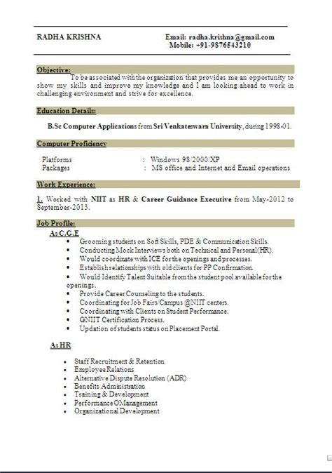 Common Resume Format by Common Resume Free