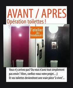 Décorer Ses Toilettes : on fonce aux toilettes rozenn krebel photographe ~ Premium-room.com Idées de Décoration