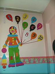 Preschool Classroom Wall Decoration Ideas