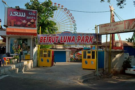 filebeirut luna park entrancejpg wikimedia commons