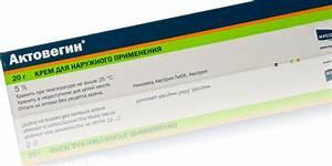 Актовегин в таблетках при гипертонии
