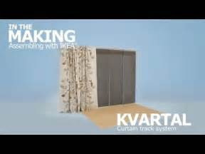 Ikea Room Divider Curtain by Kvartal Curtain Track System Instruction Video Ikea