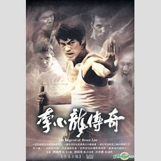 Yesasia The Legend Of Bruce Lee (dvd) (end) (taiwan Version) Dvd  Chan Kwok Kwan, Kou Zhen Hai