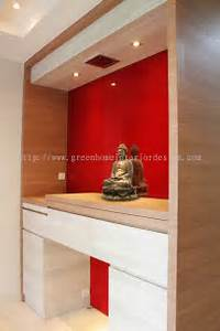 10 Best Chinese Altar Design Images On Pinterest Altar