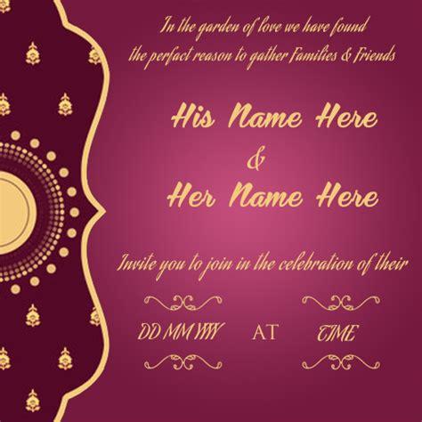 create wedding invitation card