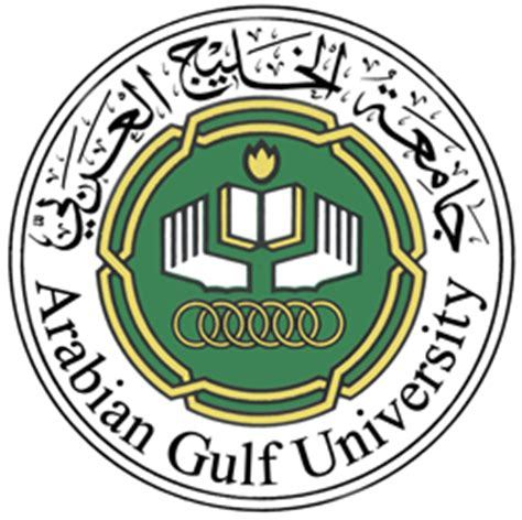 arab gulf logo file arabian gulf university logo png wikipedia