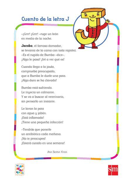 imagenes infantiles con la letra j letra j para colorear dibujos para colorear dibujos mi