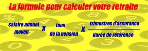 comment calculer le montant de sa pension de retraite