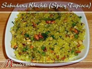 Sabudana Khichdi (Spicy Tapioca) Recipe by Manjula YouTube