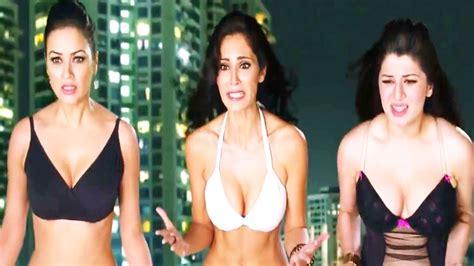 maryam zakaria swimsuit grand masti hot stripping scene kainaat arora maryam