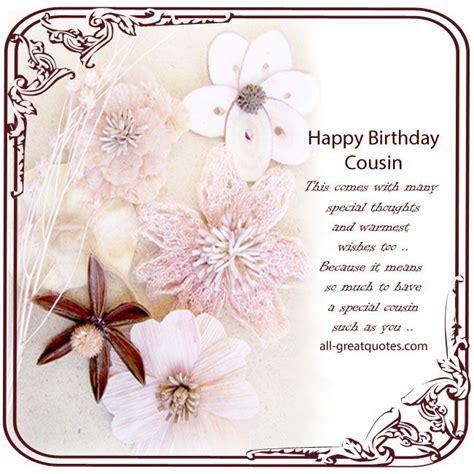 images  cousin verses  pinterest happy
