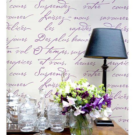 french poem allover stencil pattern typography stencil