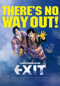 exit  fandango