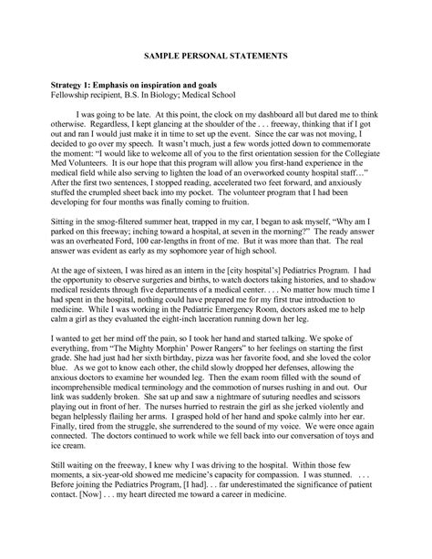 dangerous minds essay design draftsman cover letter