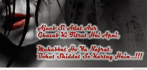indian love quotes  sayings quotesgram