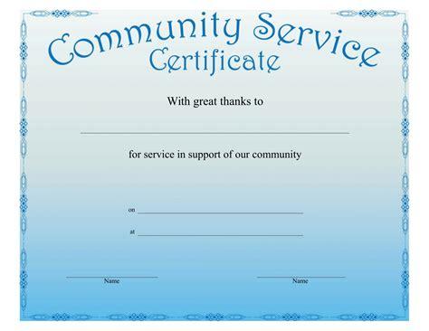 printable community service certificate