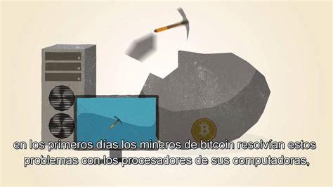 Qué es es el software que dicta las normas en la red bitcoin. Que es la minería de Bitcoins? (Bitcoin Mining en Español) Spanish - YouTube