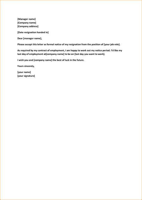 create  resignation letter sample