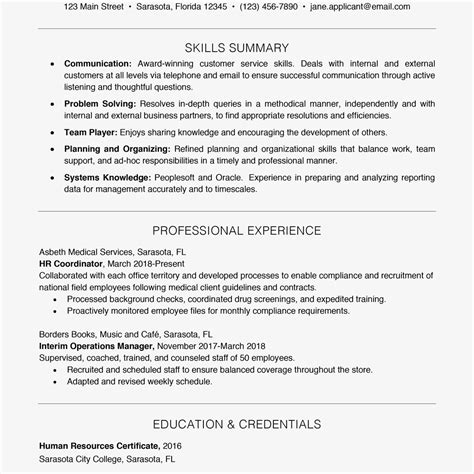 resume    key skills section