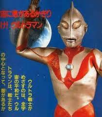 HARIFYANSYAH (ANI-MA-KU AND WORLD INFO) -: ULTRAMAN OF THE WEEK:ULTRAMAN(1967-1968)