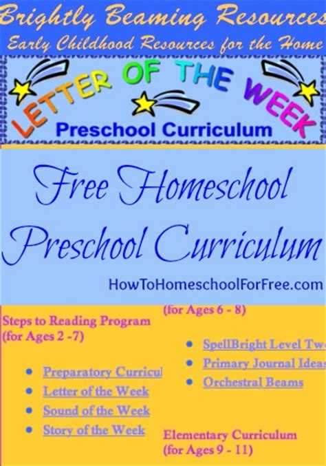 free homeschool preschool and elementary curriculum brightly beaming resources how to