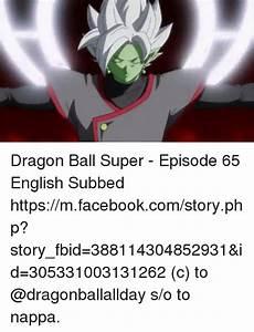 Dragon Ball Super - Episode 65 English Subbed ...