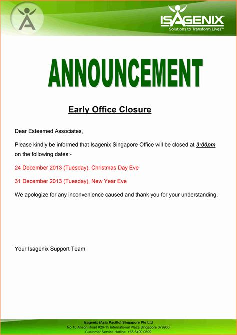 Holiday Closing Notice Template