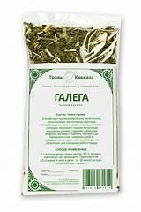 Лучшая лекарственная трава от гипертонии