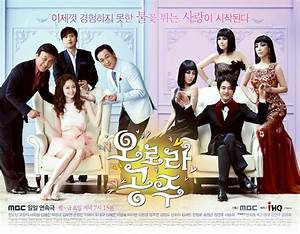Marriage, Not, dating, episode 1 -, watch