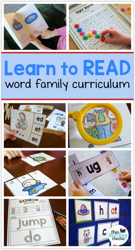 Learn To Read  Word Family Reading Curriculum  This Reading Mama