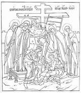 Icon Christ Orthodox Kunst Icone Orthodoxen Kirche Ikonen Der Coloring Religious Salvato Da Russian Modern sketch template