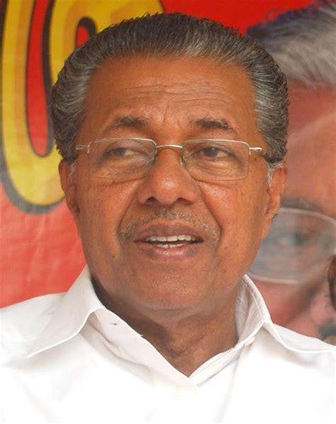 Pinarayi vijayan house photos