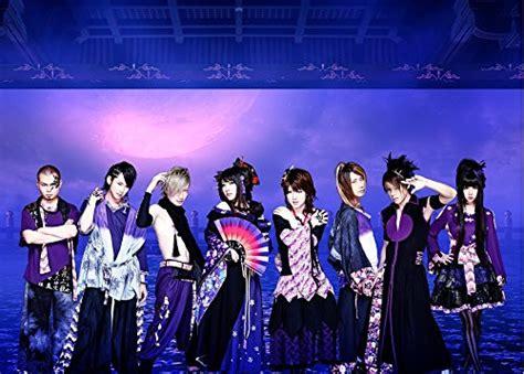 Anime Summer 2018 Op Ed Collection Tv Size Crunchyroll Wagakki Band Performs Tv Anime