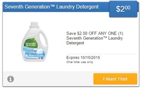 2 seventh generation laundry detergent coupons