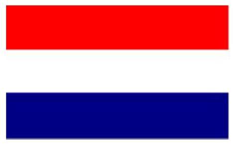 batterie cuisine en drapeau flag hollande pays bas 150cm x 90 cm acloz