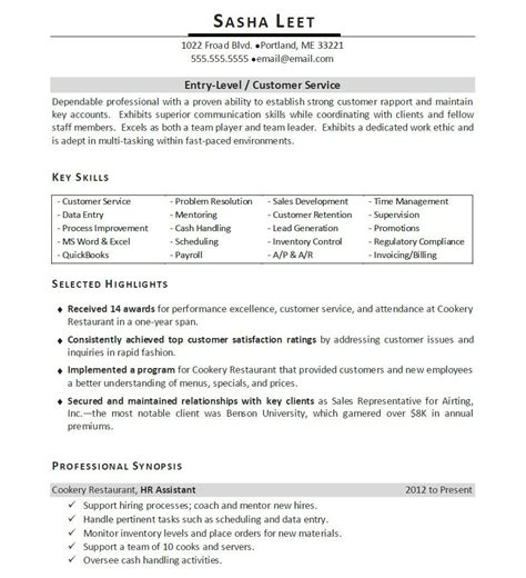 Basic Resume Sles by Exles Of A Basic Resume Template Http Www