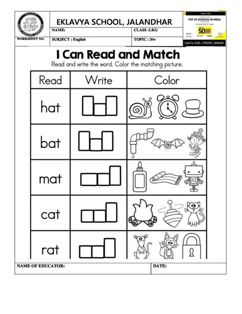 worksheet   letter words  images fun math