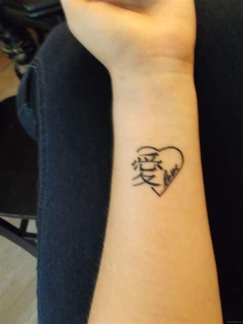 Heart Tattoo Love And War