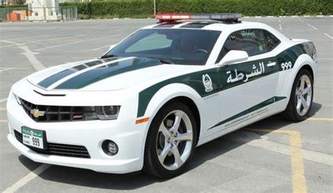 Dubai Police Cars Fleet (2013-?