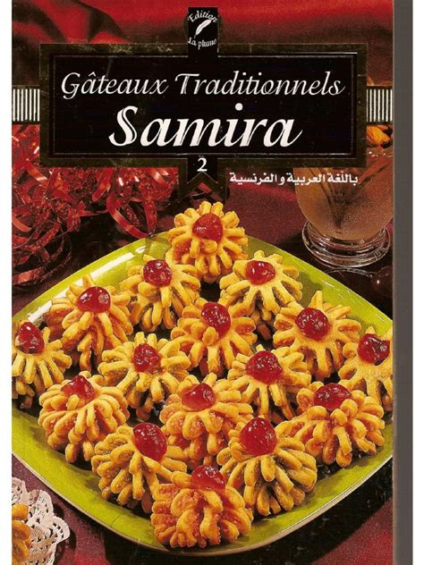 samira cuisine pizza gâteaux de samira