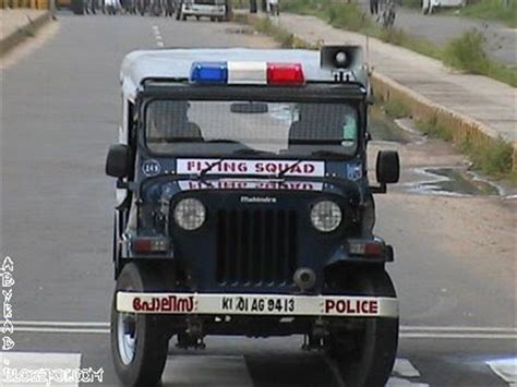 indian police jeep police car