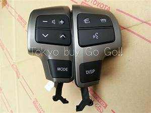 Toyota Land Cruiser 200 Steering Wheel Switch Controls