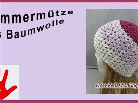 patchworkdecke nähen teil 3 crochet socken h 228 keln sockenspitze teil 3 3