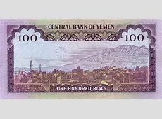 Yemeni Rials YER Definition MyPivots